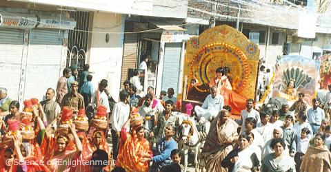 Public Samadhi