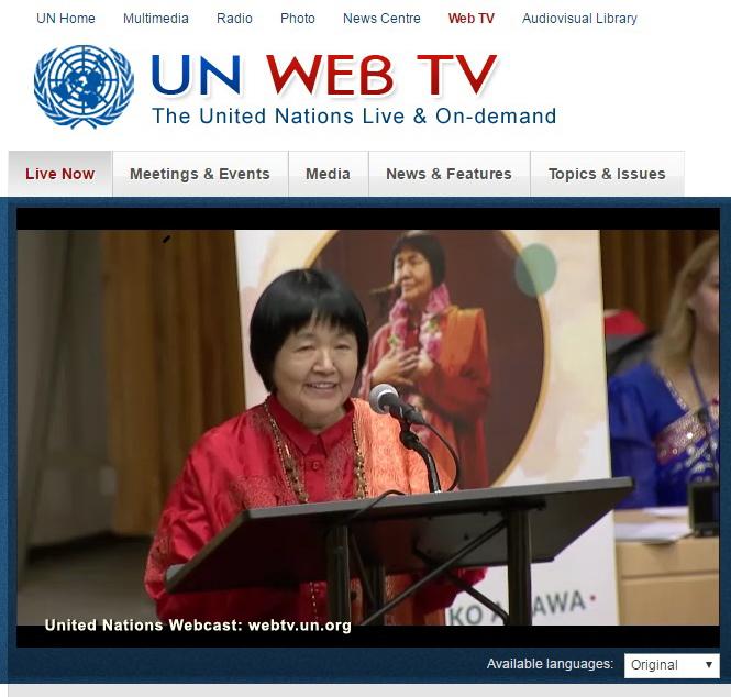 国連スピーチ