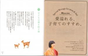 mama's book