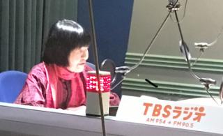 TBSラジオレギュラー番組「相川圭子幸せへのメッセージ」放送中!