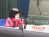 TBS Radio Regular Program