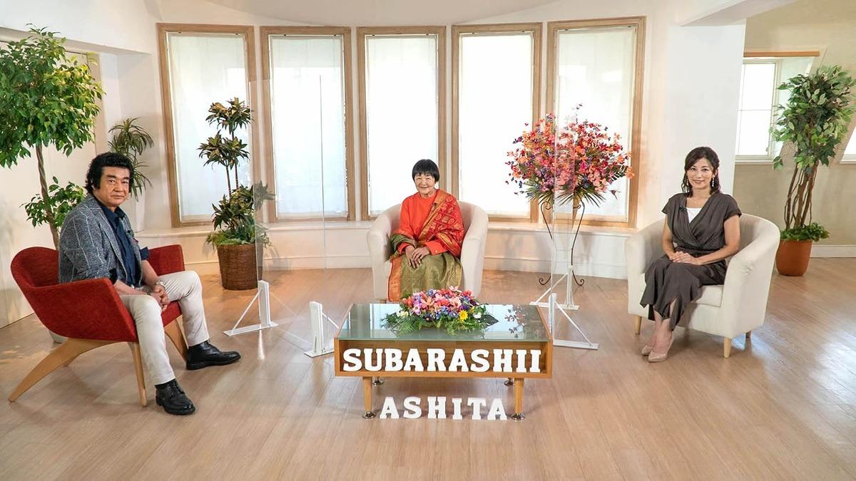 ◆テレビ出演◆BS-TBS『素晴らしい明日』2021年9月のゲストは藤岡弘、さん